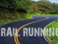Los inicios del Trail Running